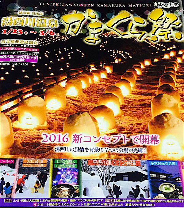 rblog-20151129125640-00.jpg