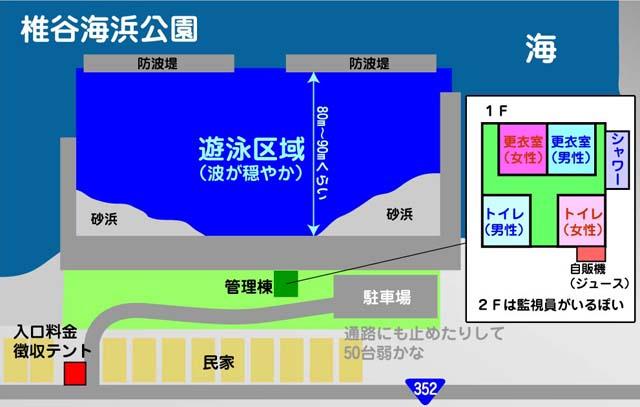 海浜公園図.jpg