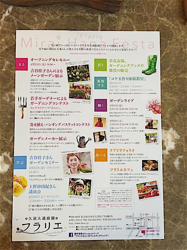 rblog-20160331180305-01.jpg