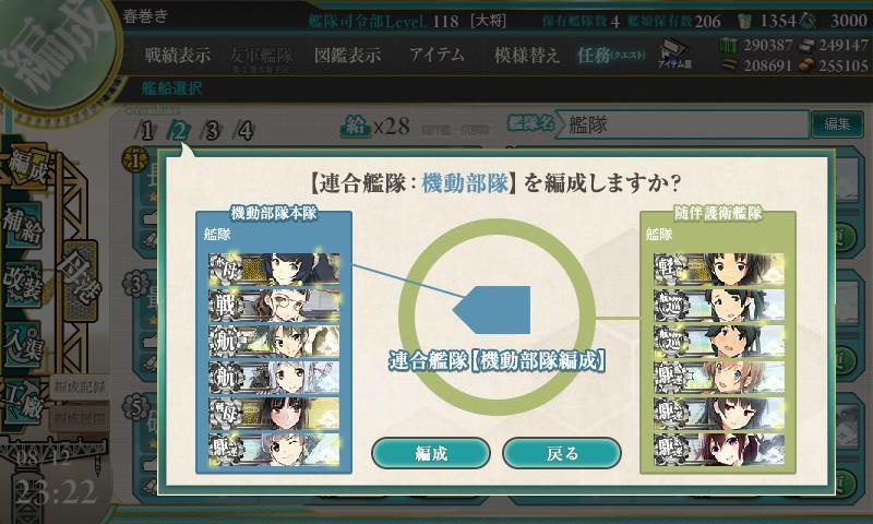 艦これ-520.JPG