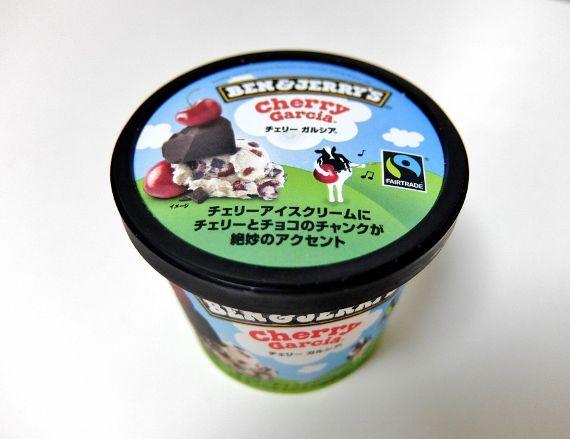 ベン&ジェリーズ チェリーガルシア Ben&Jerry's Cherry Garcia コストコ モラタメ