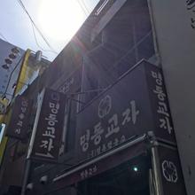 明洞餃子220.jpg