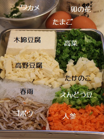 2015_0414_172639-IMG_6997.JPG