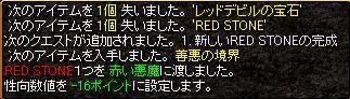 ちんこA.jpg