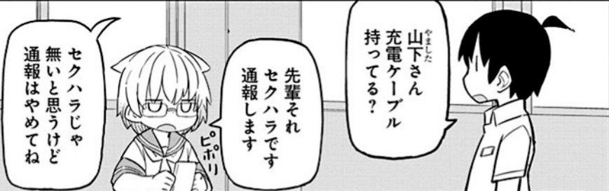 漫画 中学生 エロ