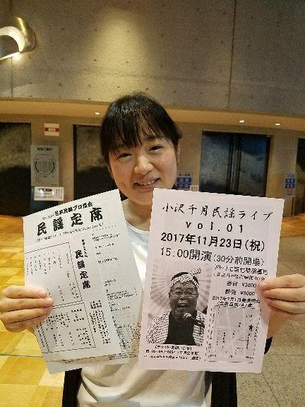 吉木りさのタミウタ   千芽々の日記 - 楽天ブログ