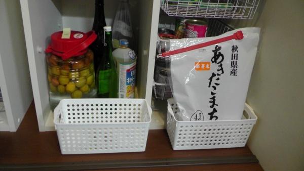 イノマタ化学のストックバスケット「スリム」に米袋を入れておく