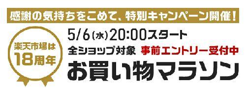 rblog-20150501202753-00.jpg