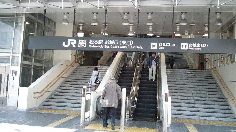 1110 松本駅