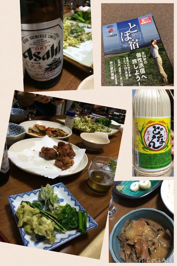rblog-20150429112151-00.jpg