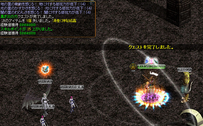 剣士870.jpg