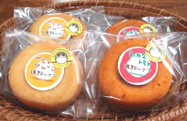 7-米粉ドーナツ1.jpg