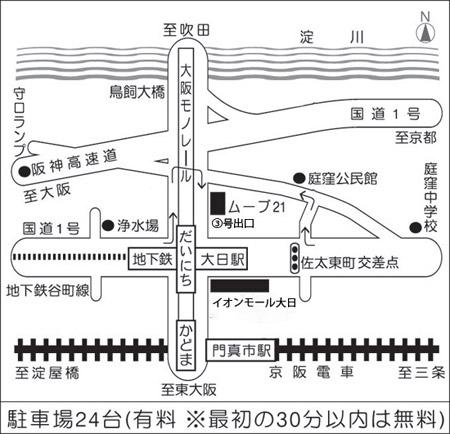 ムーブ21地図