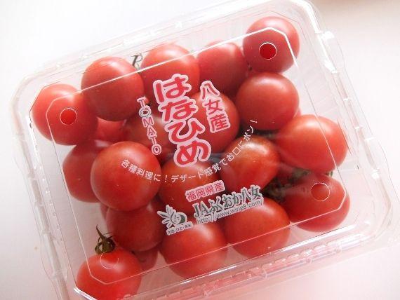 コストコ はなひめトマト 福岡 八女 フルーツ ミニ レポ ブログ