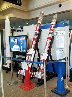 打ち上げ用ロケット.jpg