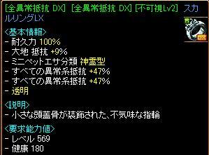 RedStone 13.10.15[05].jpg