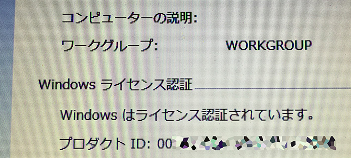 20160514_04.JPG