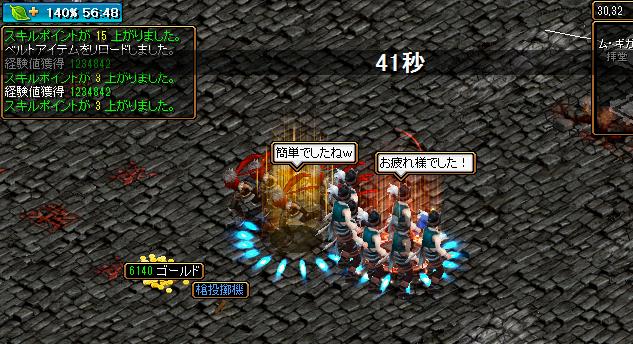 20151101_Memo5.png