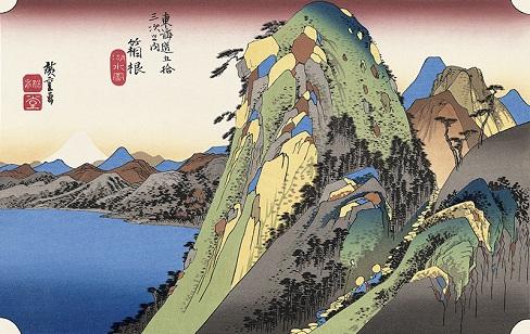 5.箱根湖水図.jpg