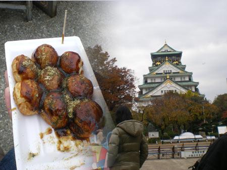 大阪城のたこ焼きは量が多いのでお得