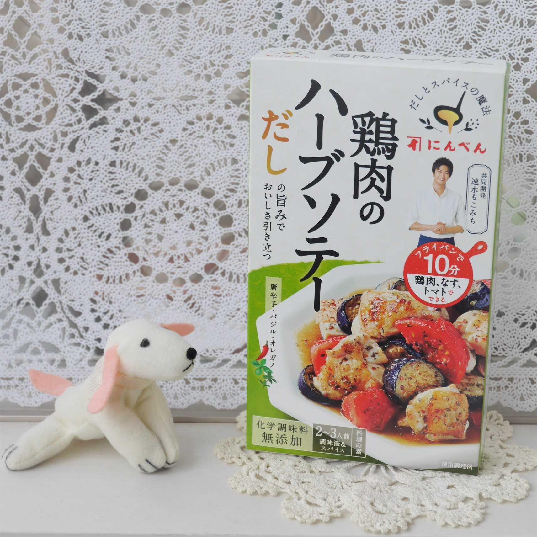 鶏肉のハーブソテー_パッケージ