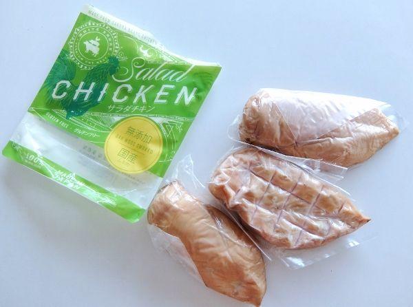 コストコ ブログ Whtsmk Salad Chiken サラダチキン 円 ホワイト スモーク サラダチキン