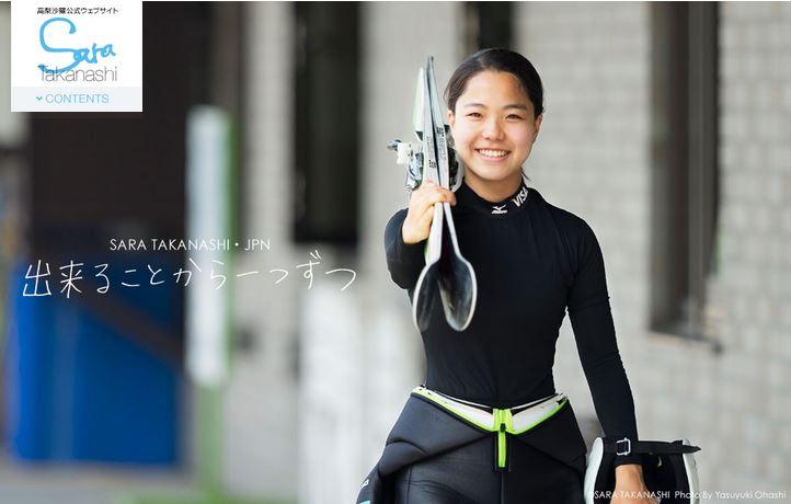 Sara_Takanashi_HP