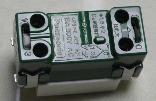 Panasonicのフルカラーシリーズ埋込ほたるスイッチC(3路)WN5052の裏側