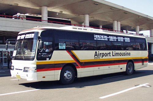韓国 金浦空港 リムジンバス 明...