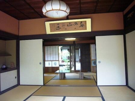 P1140387(武家屋敷).jpg