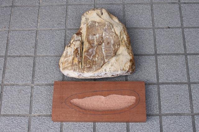 珪化木 作台作業