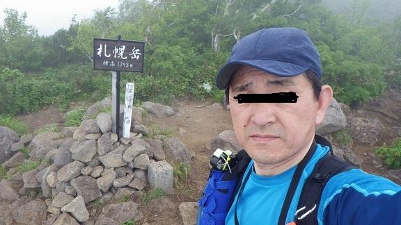 札幌岳頂上.JPG