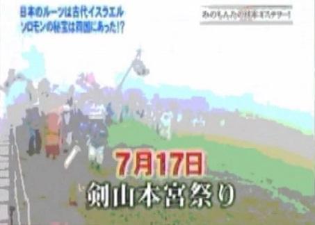 vs161218-007-1.jpg