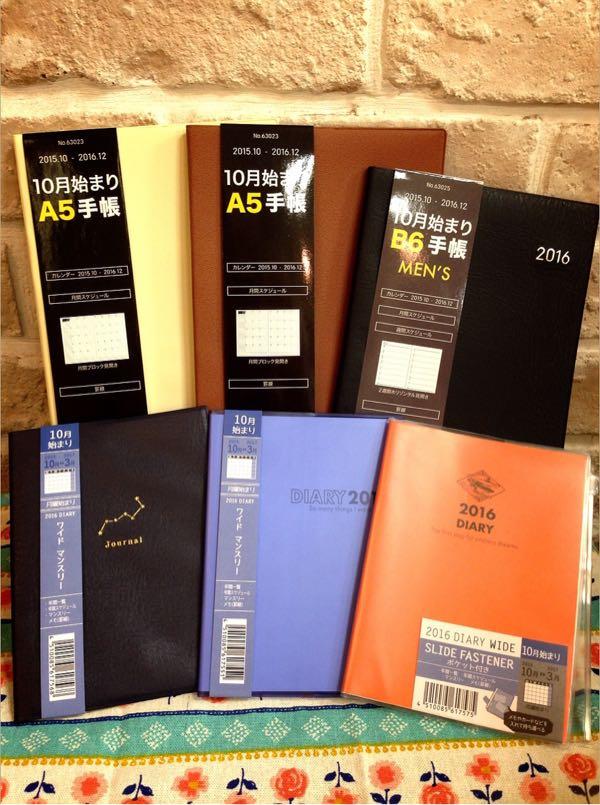 rblog-20150905003355-03.jpg