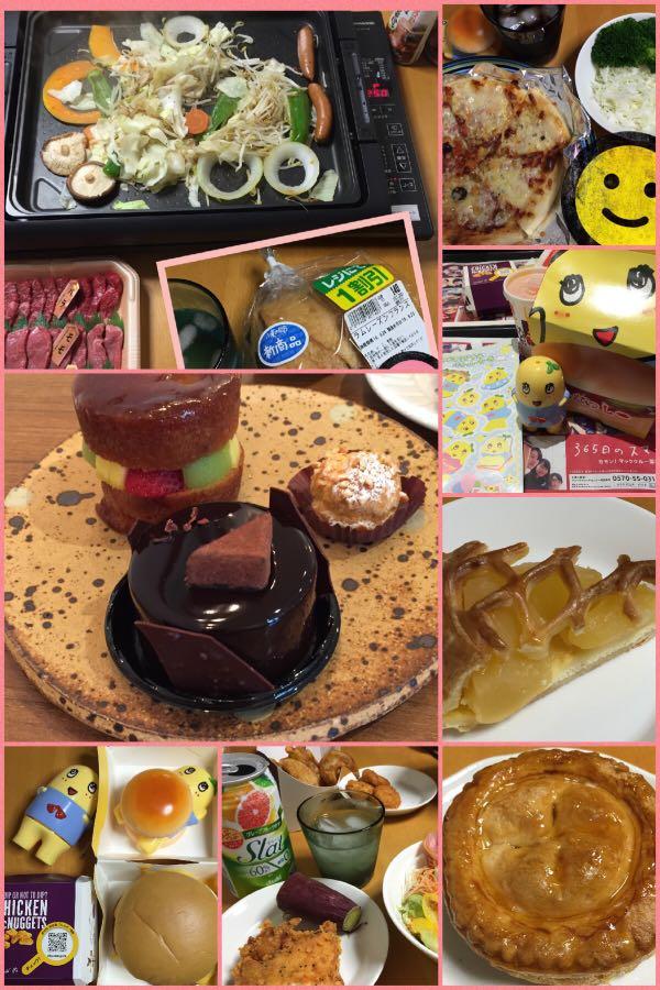 rblog-20160930062807-00.jpg