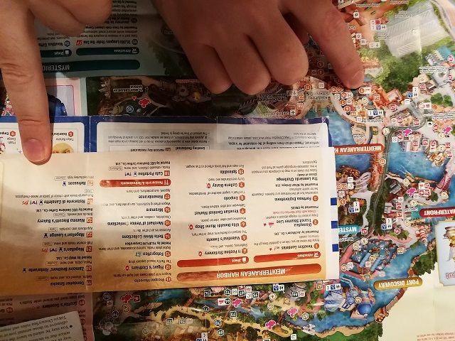 遊園マップの使い方