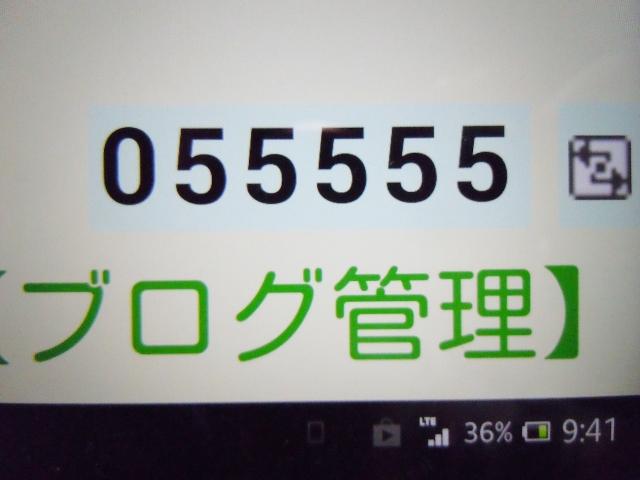 DSCN2511 (640x480).jpg