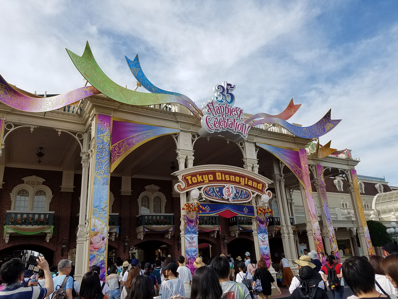 猛暑の中の東京ディズニーリゾート(2日間) | dodge7907の日記 - 楽天