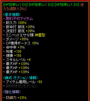 THPDX追跡.jpg