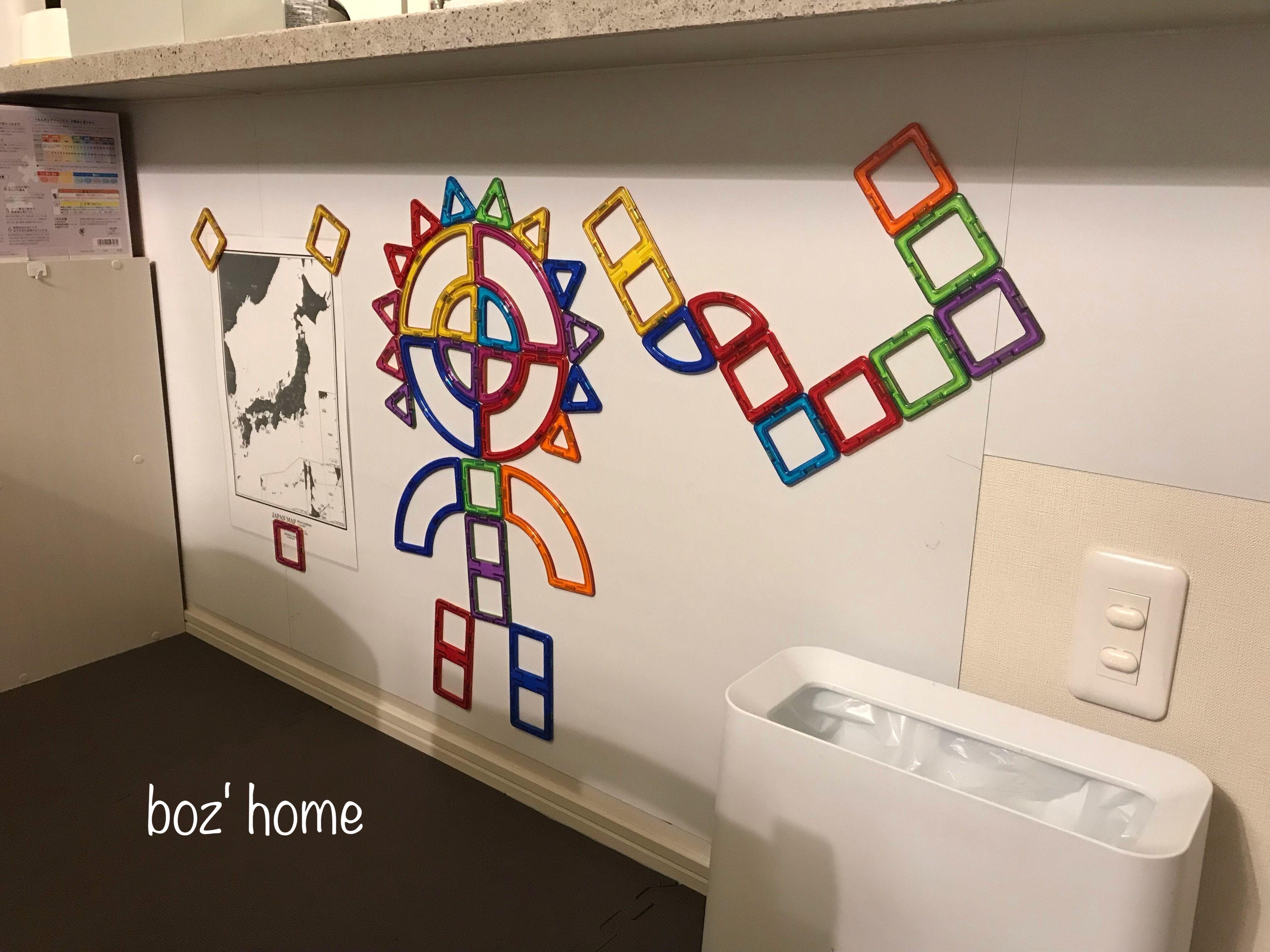 壁紙にマグネットが貼れるって Boz Home 楽天ブログ
