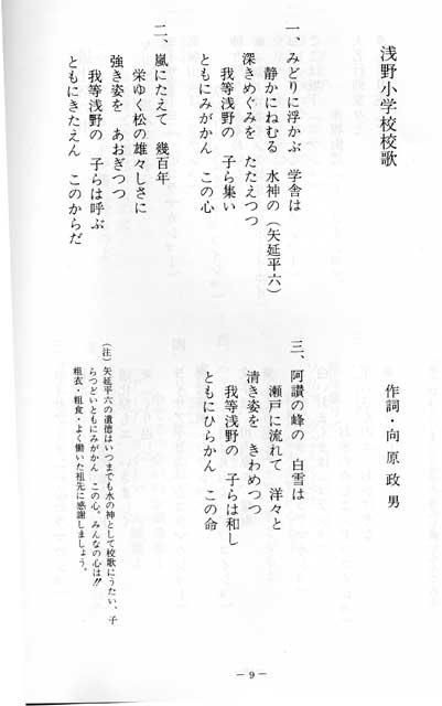 矢延冊子007