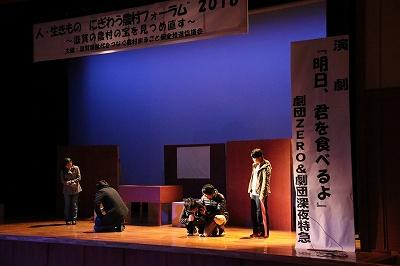 演劇.png
