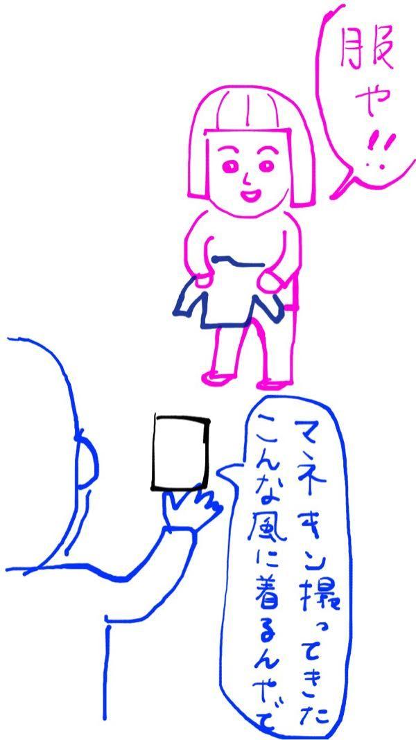 rblog-20180613225126-02.jpg