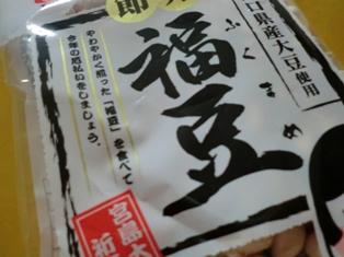 2012_0203_163651-CIMG1121.JPG