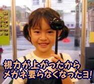 siryoku_up