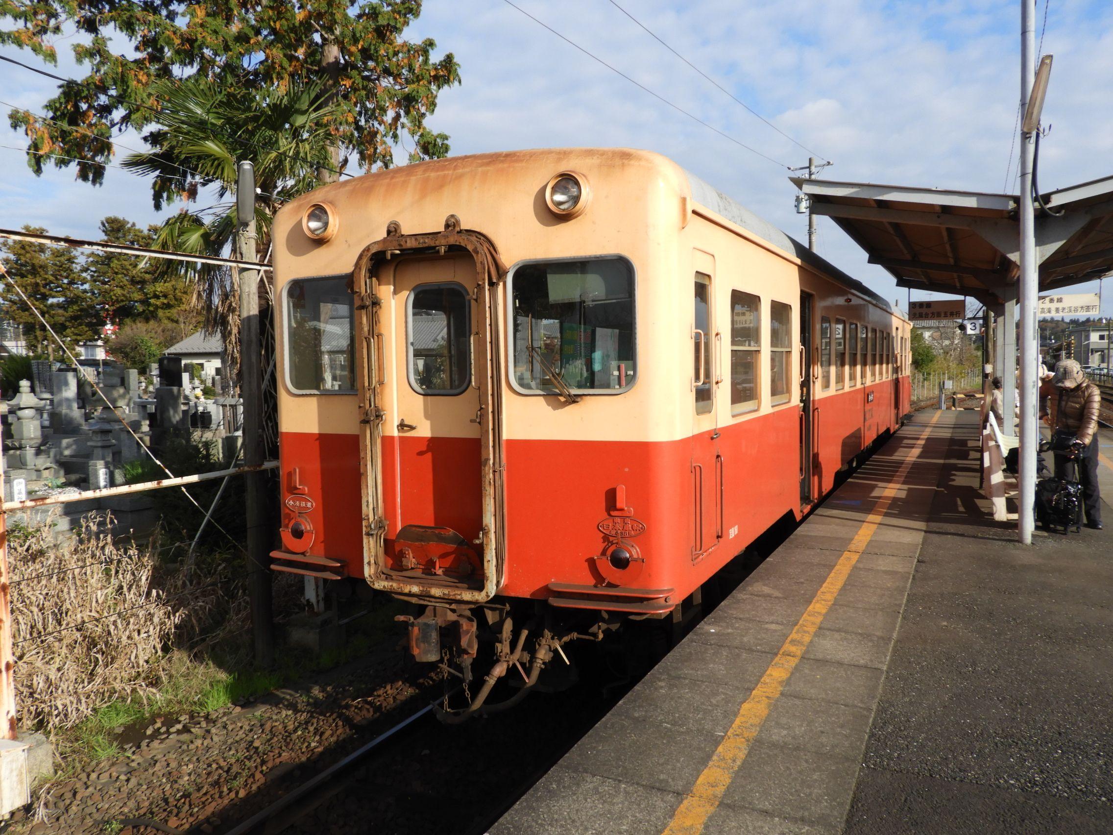 200 キハ 小湊 鉄道 キハ200形車両