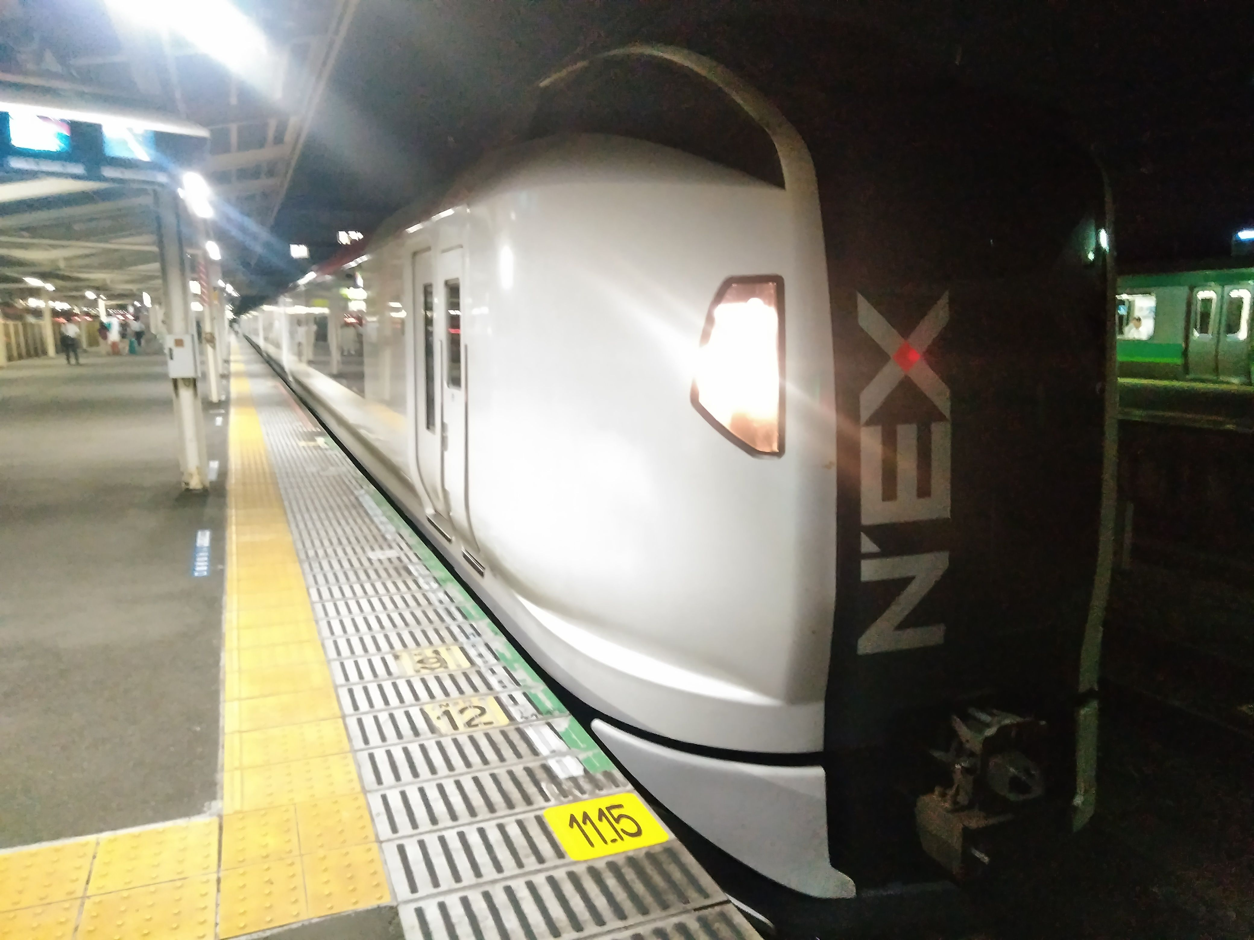 エクスプレス 成田