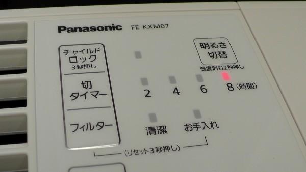 タイマー 気化式加湿器 Panasonic FE-KXM07