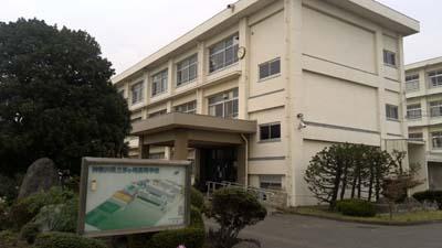 茅ヶ崎高校