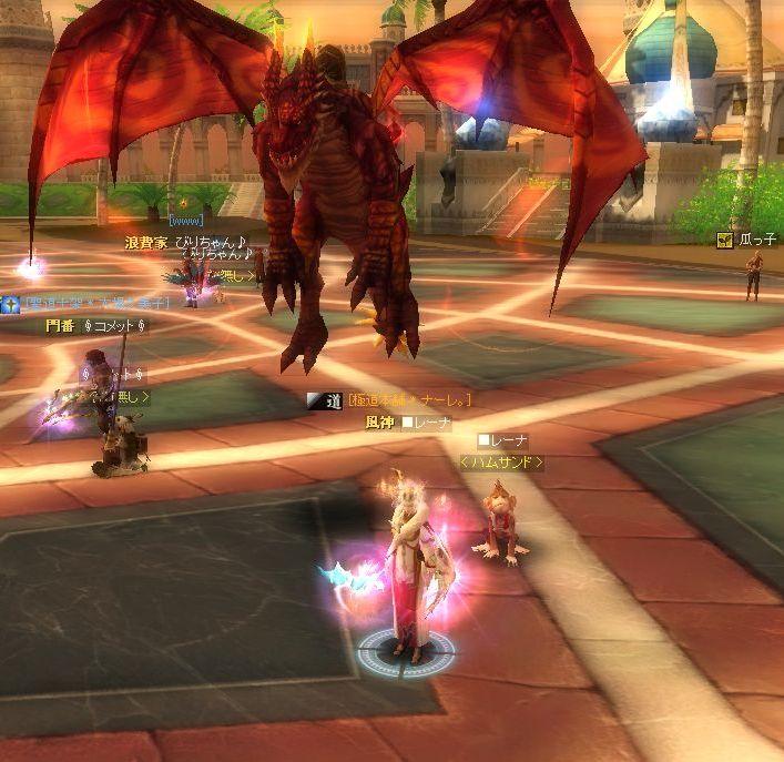焔狐アバターとレッドドラゴン